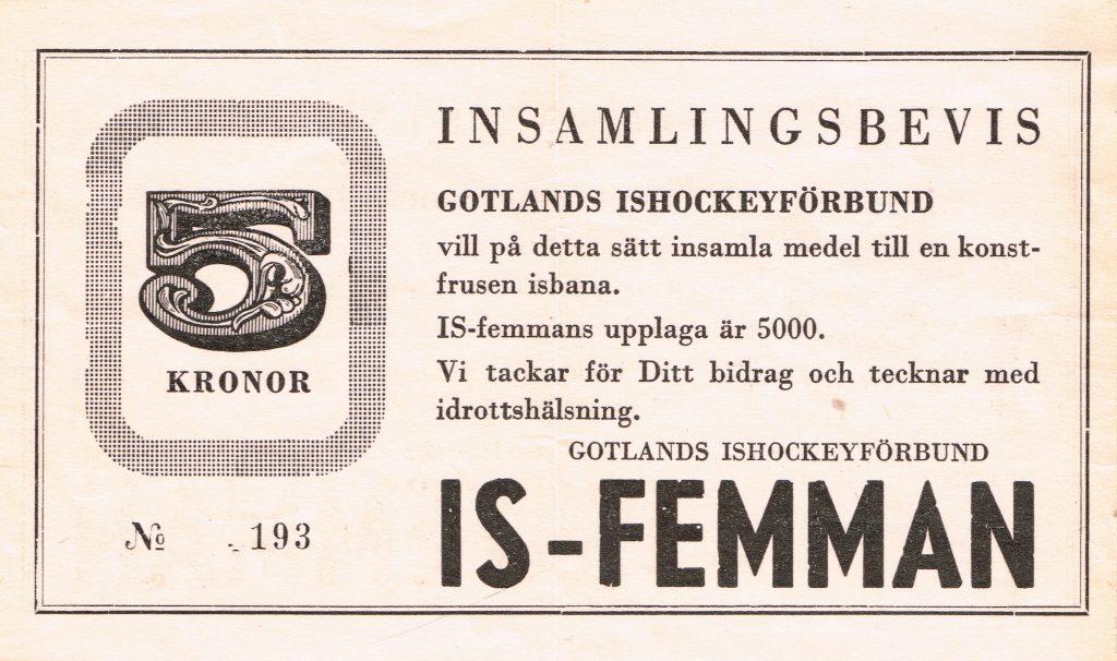 is femman