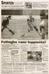 12-innebandy follingbo gt 1996-12-1620160329_0000