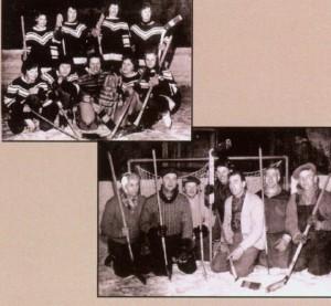Ishockeybanan